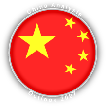 China Analysis and Outlook 2007